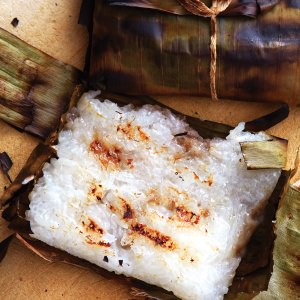 Grilled Sticky Rice with Banana Paste